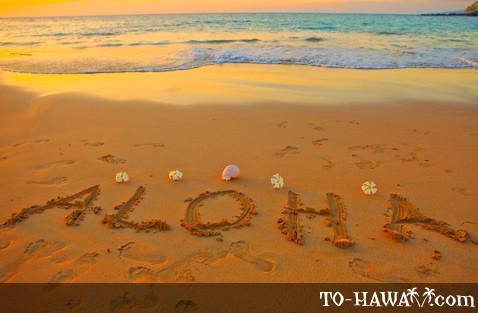Sunset aloha